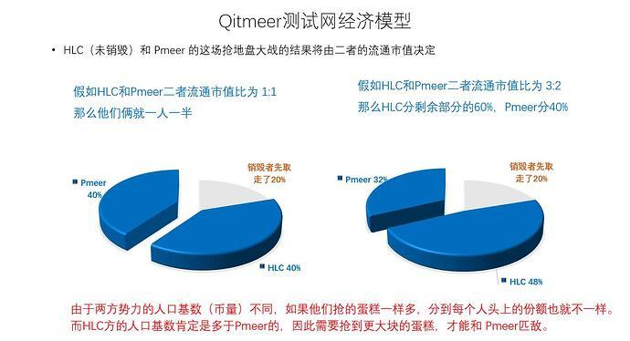 %E5%9B%BE%E7%89%873