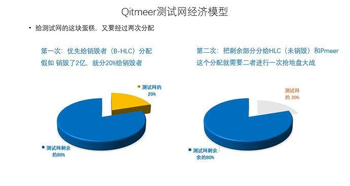 %E5%9B%BE%E7%89%872